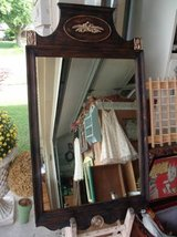 Elegant Rectangular Mirror in Joliet, Illinois
