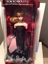 Barbie--Original 1960 Fashion & Doll-- in Westmont, Illinois