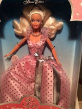 "Barbie ""35th Anniversary"" Special Edition in Westmont, Illinois"
