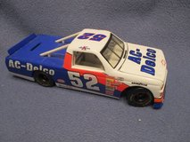 1995 1:24 Ken Schrader Diecast Bank in Kansas City, Missouri