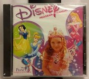 NEW Disney Princess Fashion Boutique CD-Rom PC Game Ages: 5+ And Up in Joliet, Illinois