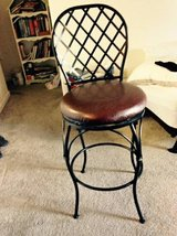 bar stool with a back in Vacaville, California