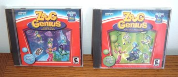 NEW Disney Learning Zoog Genius Language Arts History Geography Math Science Technology Ages 9-1... in Morris, Illinois