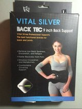 NEW nib vital silver back tec 9 inch back support large (cj-3109) in Houston, Texas