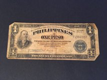 philippines one pesos victory note (series 66) in 29 Palms, California