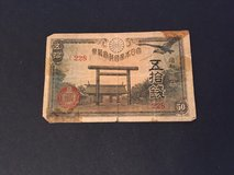 japan 50 yen currency bank note in 29 Palms, California