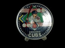 1993 Sports Impressions Chicago Cubs Mini Home Plate in Naperville, Illinois