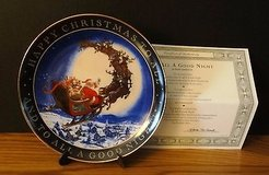 Happy Christmas To All & To All A Goodnight Franklin Mint Plate Ruth Sanderson in Chicago, Illinois
