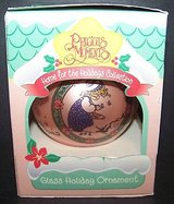 NEW IN Box Precious Moments Glass Christmas Ornament 1995 Enesco # 189812 in Shorewood, Illinois