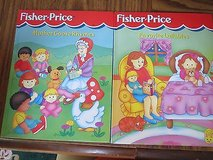 RARE 1998 Fisher-Price 2 Books Mother Goose Rhymes & Favorite Lullabies in Morris, Illinois
