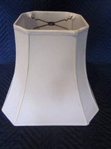 Lamp Shade Square with Cut Corners = Octagon Cotton with Fabric Lining in Naperville, Illinois