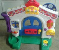 Fisher Price Laugh & Learn Learning Home Playset in CyFair, Texas
