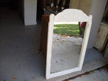 LARGE MIRROR WOOD FRAME in Naperville, Illinois