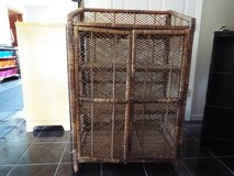 Dresser*WICKER*Four Shelves*Ex Cond**Lower Price in Fort Leonard Wood, Missouri