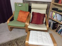 BEIGE leather POANG CHAIR- IKEA, almost new Durable leathe- amazing qu in Fort Lewis, Washington