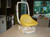 Ultra Rare Vintage Little Tikes YELLOW WHITE Stroller Buggy Dolls in Brookfield, Wisconsin