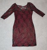 Elegant Form Fitting NWT Cranberry Lace Overlay Dress, Lined, Fitted Sleeves, Sm in Joliet, Illinois