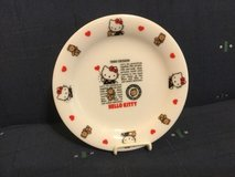 japan hello kitty 1999  25th anniversary commemorative repro 1990 plate in Okinawa, Japan