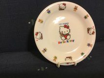 japan hello kitty 1999  plate 25th anniversary commemorative repro of 1992 plate in Okinawa, Japan