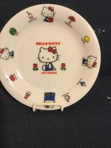 japan hello kitty 1999  plate 25th anniversary commemorative repro 1975 plate in Okinawa, Japan
