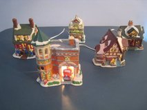 (5) Lighted Christmas village holiday buildings FIRE STATION, MILL HOU in Bolingbrook, Illinois
