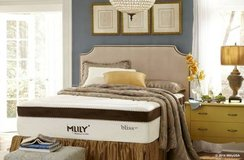 ***KING, QUEEN, FULL, TWIN***MLILY MEMORY FOAM MATTRESSES**FINEST QUALITY*** in San Clemente, California