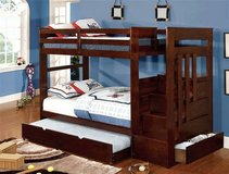 *****Bunk Beds, Kids, Children and Youth Furniture***** in San Clemente, California
