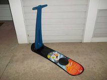 Child's Snowboard - Excellent Condition in Brookfield, Wisconsin