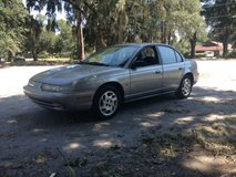 "*** WANTED 96-99 SATURN ""S"" SEDAN OR WAGON HOOD in Savannah, Georgia"