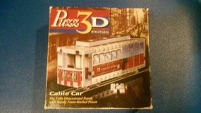 WREBBIT PUZZ 3D CABLE CAR 3D PUZZLE in Aurora, Illinois