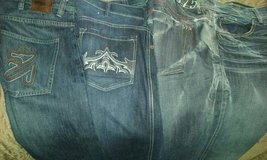 Mens Jeans in Spring, Texas