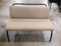 Sweeper Loveseat by Turnstone in Cary, North Carolina