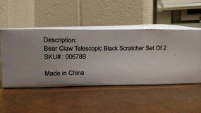 Bear Claw Telescopic Back Scratcher Set of 2 (T=46) in Fort Campbell, Kentucky