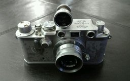 Antique camera in Travis AFB, California