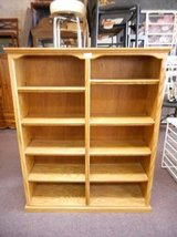 Double Oak Bookcase in Elgin, Illinois