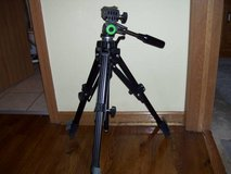 FOR SALE:  TRIPOD (slik brand) in Morris, Illinois