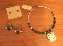 NWT Erica Lyons Jewelry Set - Hoop Choker, Pierced Hoop Earrings, SRP $53 in Naperville, Illinois