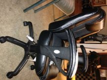 Leather Office Chair Adjustable seat and arms but it is rough in Beale AFB, California