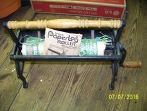 CONVERT NEWSPAPER TO PAPER LOG  -  ROLLER in Conroe, Texas