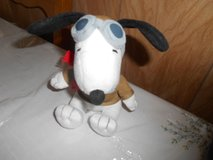 Snoopy Plush Dog - Aviator Pilot  by Metlife in Bellaire, Texas