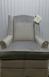 High Back Swivel Glider  NEW!!!! 295 OBO in San Diego, California