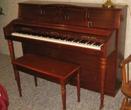 WURLITZER SPINET PIANO - Recently Tuned in Naperville, Illinois