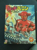 red baron robot karuta card game set seika - read condition 1970's  NOS in Okinawa, Japan