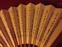 Vintage Chinese Fan in Roseville, California