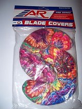 a&r ice hockey blade jacket cover terry cloth soaker guard tye dye medium in Orland Park, Illinois