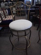 Counter Height Bar Stool (s) in Elgin, Illinois