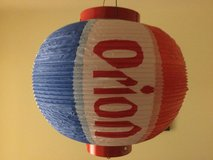 japanese pub restaurant orion beer round paper lantern read condition in Okinawa, Japan