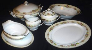 Vtg 8 Piece China Dinner Serving Set Platter Bowl Gravy Creamer Sugar in Chicago, Illinois