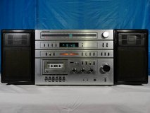 VINTAGE SOUNDESIGN 5751 AM/FM STEREO RECEIVER CASSETTE w/ CLOCK TIME in Fairfield, California