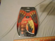 coby comp-06 6 feet hdtv hd tv high resolution component cable gold plated 40946 in Huntington Beach, California